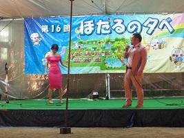 3阪西岩崎