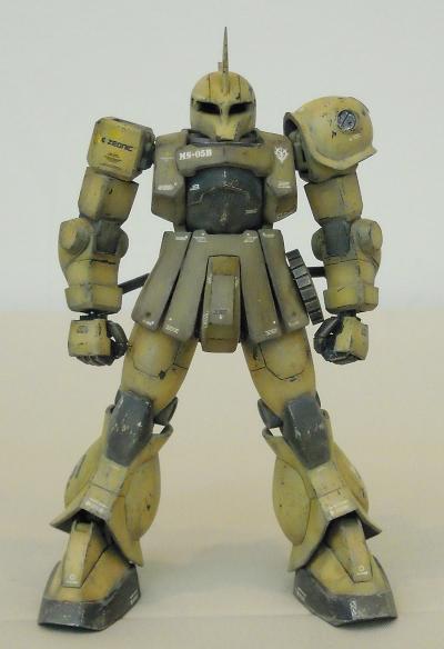 DSCN5219(ごんちゃん)
