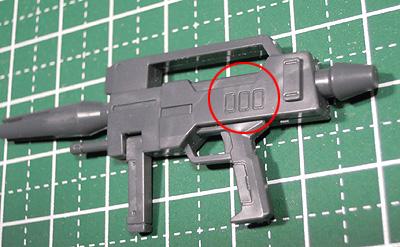 hguc-gm2-150111-01.jpg