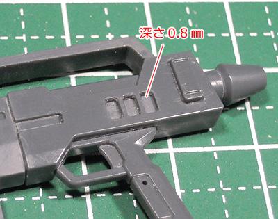 hguc-gm2-150111-04.jpg