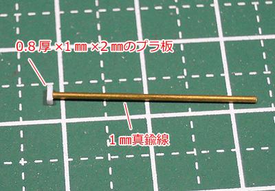 hguc-gm2-150111-05.jpg