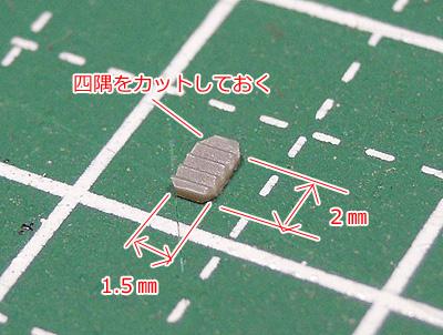 hguc-gm2-150111-08.jpg