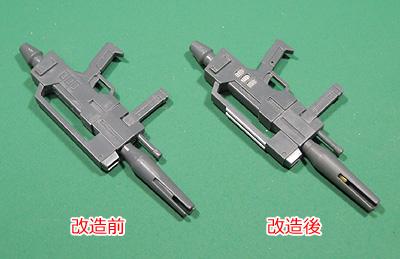 hguc-gm2-150111-14.jpg