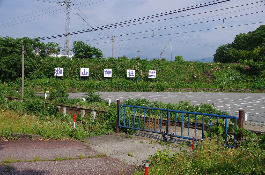 1561oyama.jpg