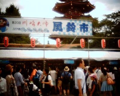 川崎大師平間寺風鈴市2015 その1:Entry