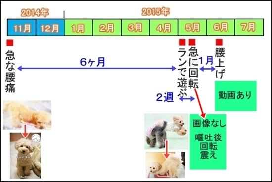 001IMG_1090-2.jpg