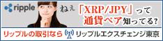 banner_234-60 (1)