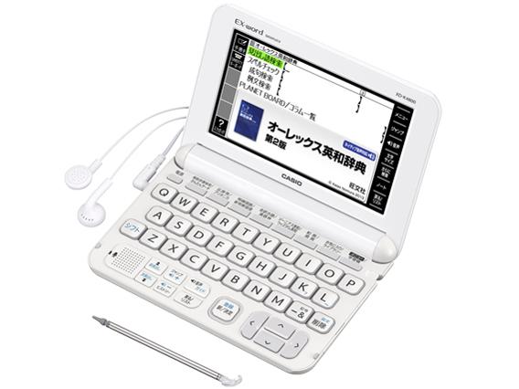 カシオ エクスワード XD-K4800