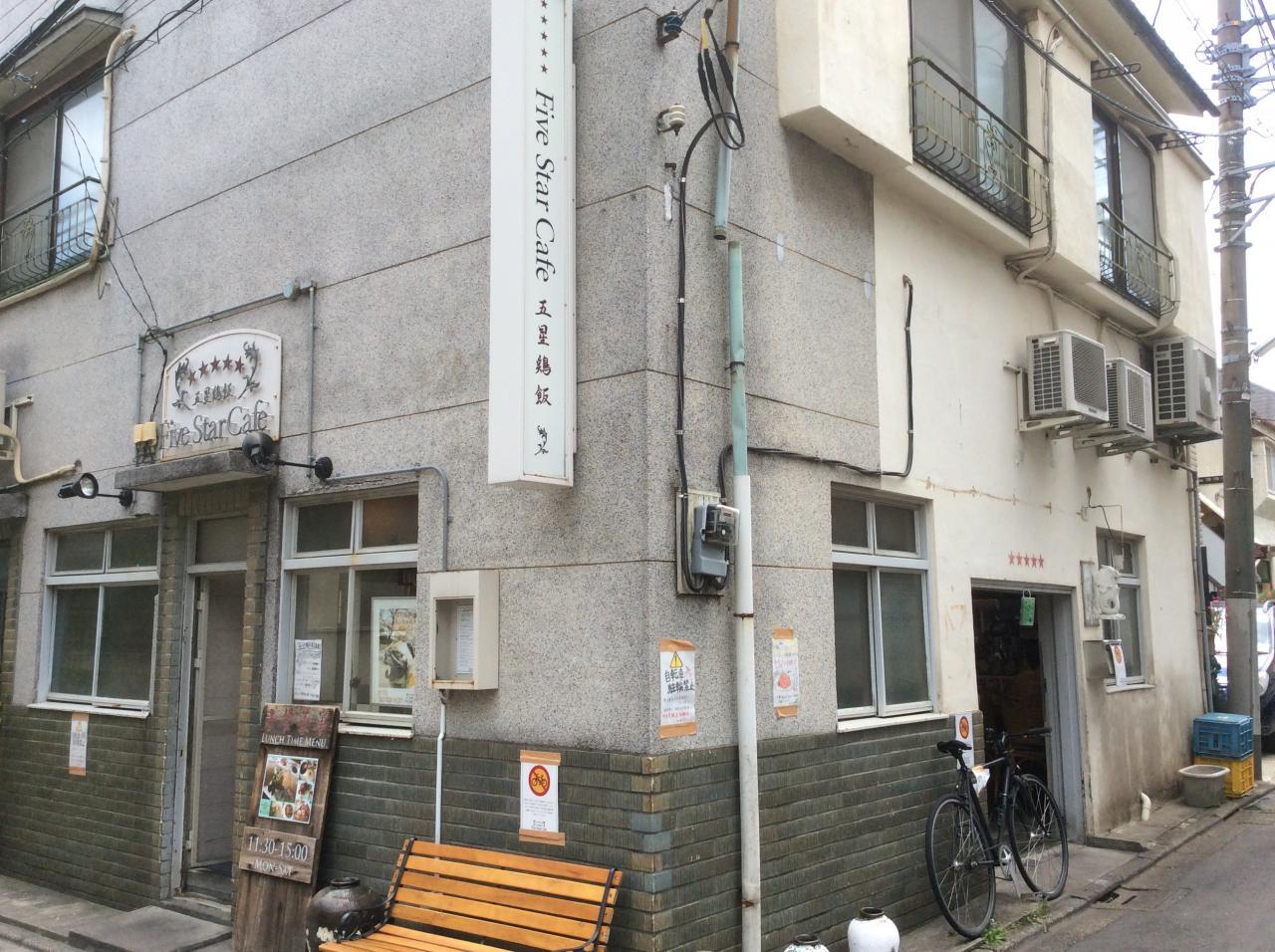 ファイブスターカフェ(店舗外観)