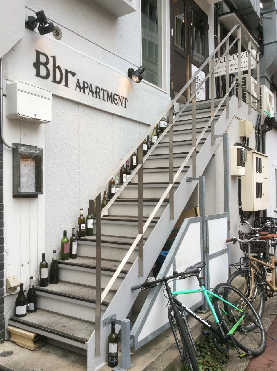 BbrAPERTMENT(店舗外観)