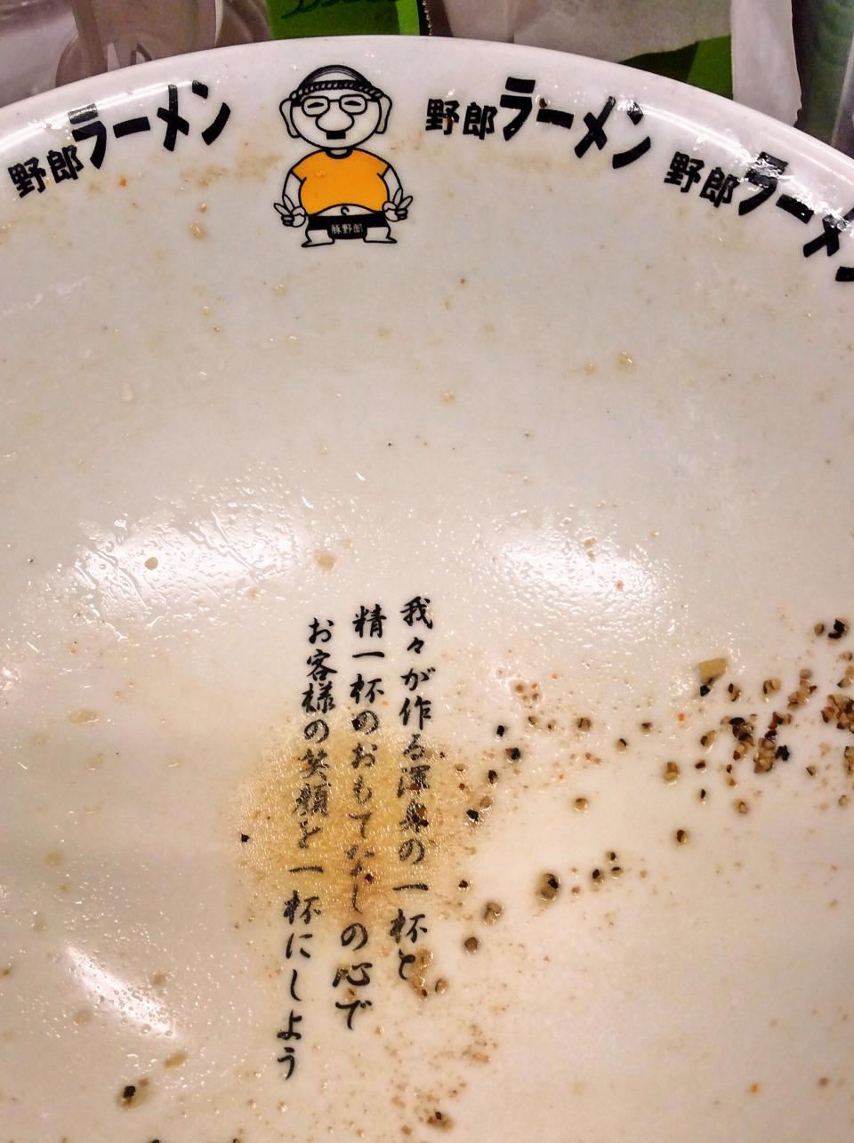 豚野郎ラーメン三軒茶屋(ラーメン)