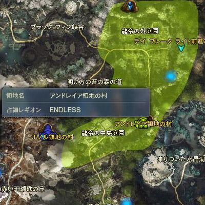 領地MAP