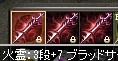 20150609_04.jpg