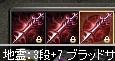 20150609_05.jpg