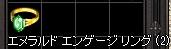 20150714_04.jpg