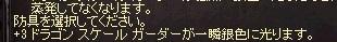 20150802_01.jpg