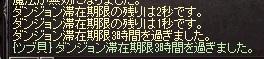 20150805_06.jpg