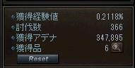 20150806_01.jpg