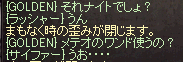 2015070014.png