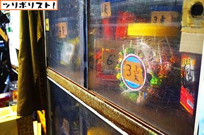 金ちゃん032