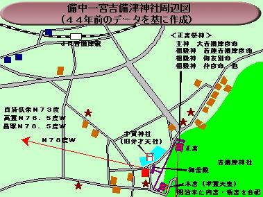106話吉備津神社周辺図