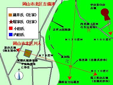 106話吉備津神社周辺図2