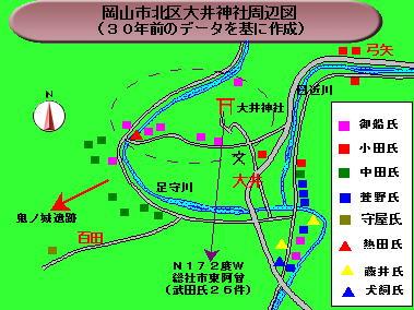 107話大井神社周辺図