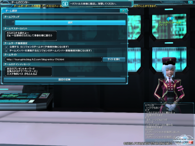 pso20150623_113047_003.png
