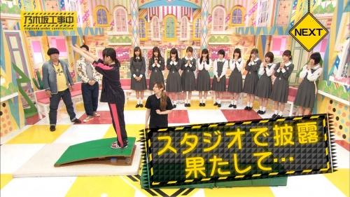 【乃木坂46】松村沙友理が激太り…容姿の激変にファン衝撃「アイドルとしてアウト」「別人」 不倫スキャンダルでストレスか6