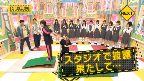 【乃木坂46】松村沙友理が激太り…容姿の激変にファン衝撃「アイドルとしてアウト」「別人」 不倫スキャンダルでストレスか5