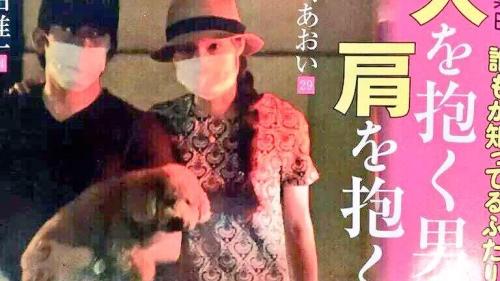 "V6・岡田准一、宮崎あおいと「恋仲」報道! ""美談仕立て""で消された不倫騒動1"
