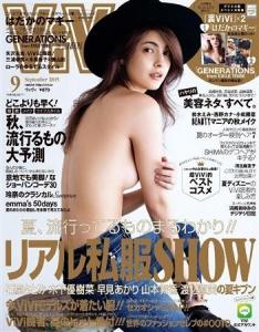 モデルのマギーが、「ViVi」初単独表紙でセミヌードを披露3