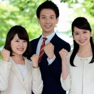 日本テレビ社長 笹崎里菜アナに高評価