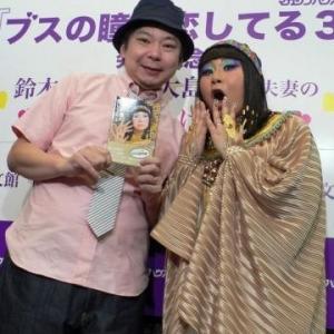 大島美幸、出産の模様をヘルメットカメラで撮影していた テレビ番組で放送の予定