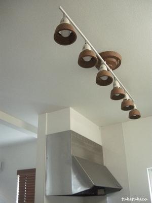 キッチンのシーリングランプ1