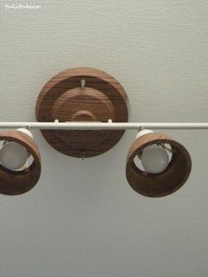 キッチンのシーリングランプ2