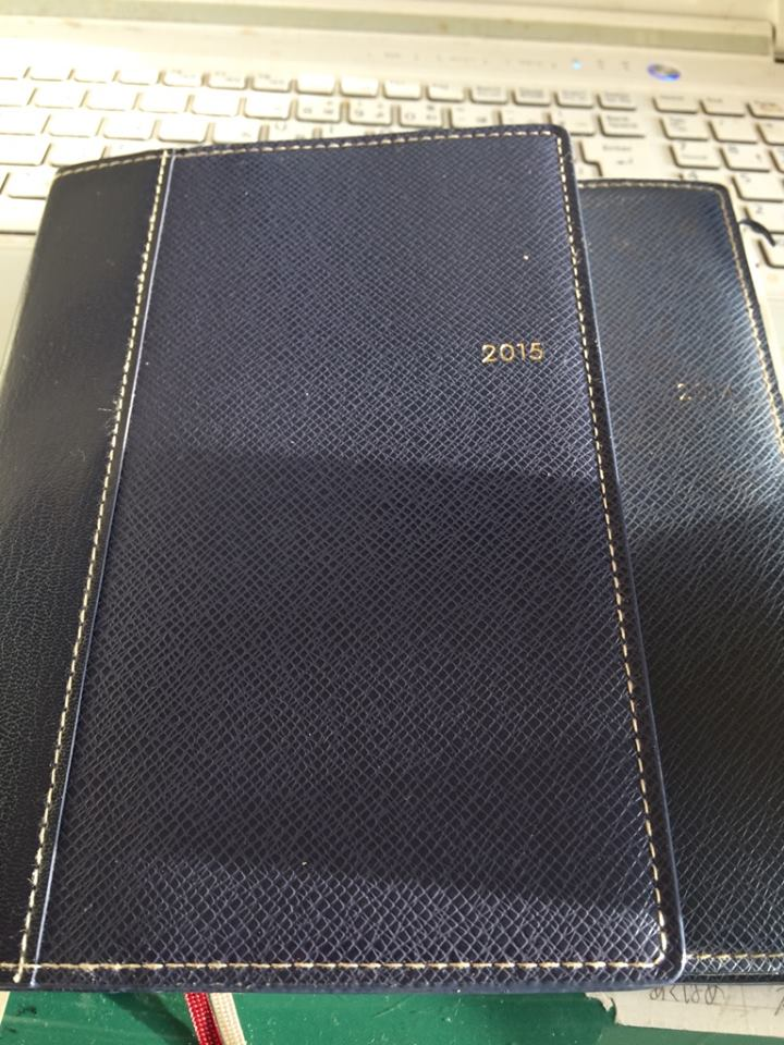 2015年手帳