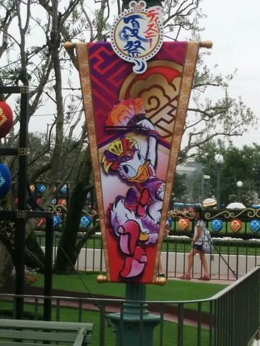 ディズニー夏祭り2