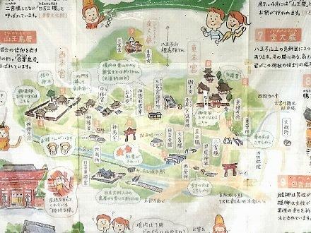 hiyoshi-034.jpg