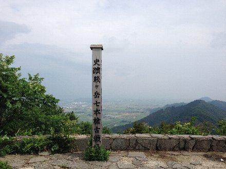 shizugadake-041.jpg