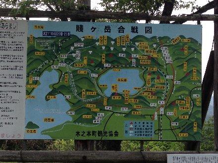 shizugadake-052.jpg