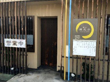 terunosuke-019.jpg