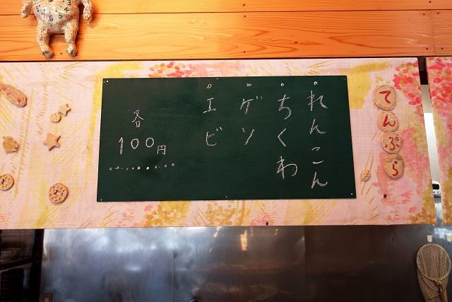 150607-miyosi-006-S.jpg