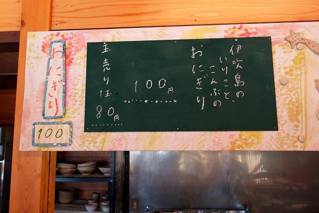 150607-miyosi-007-S.jpg