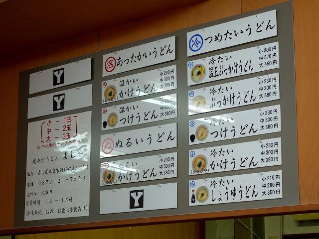 150607-yosiya-006-S.jpg