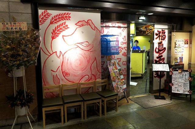 150614-fukusima-002-S.jpg