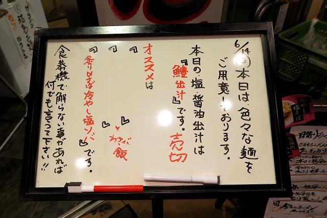 150614-fukusima-003-S.jpg