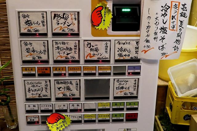 150614-fukusima-004-S.jpg
