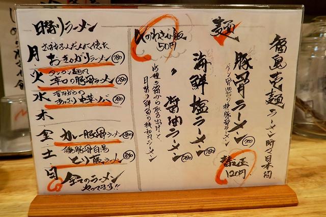 150614-fukusima-007-S.jpg