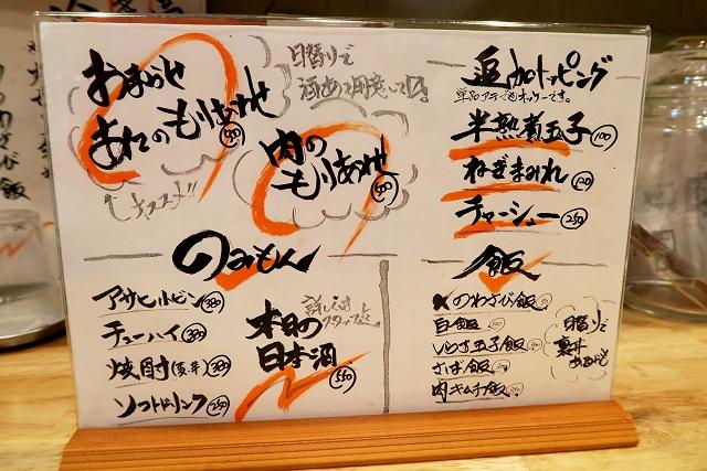 150614-fukusima-008-S.jpg